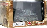 ホビーマスター1/72 グランドパワー シリーズドイツ 対戦車自走砲 マーダー 3 東部戦線 1943