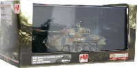 ホビーマスター1/72 グランドパワー シリーズM18 ヘルキャット 台湾陸軍