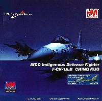 台湾空軍 F-CK-1A/B 戦闘機 86-8078