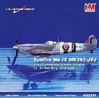 スピットファイア Mk.9 ジョニー・ジョンソン