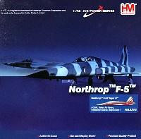 F-5E タイガー 2 パトルイユ・スイス