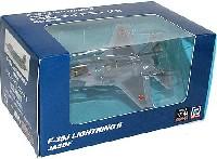 ピットロードコンプリート エアクラフト シリーズ (塗装済み完成品)航空自衛隊 F-35J ライトニング 2