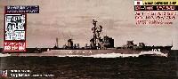 ピットロード1/700 スカイウェーブ J シリーズ海上自衛隊 護衛艦 DD-103 あやなみ (エッチング付限定版)