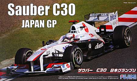 ザウバー C30 日本GPプラモデル(フジミ1/20 GPシリーズNo.旧GP037)商品画像