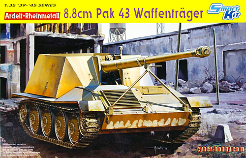 ドイツ 8.8cm Pak43 ヴァッフェントレーガー アルデルト/ラインメタル試作車プラモデル(サイバーホビー1/35 AFV シリーズ (
