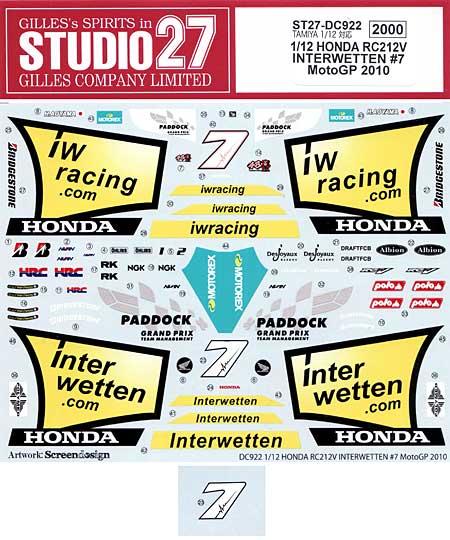 ホンダ RC212V INTERWETTEN #7 MotoGP 2010デカール(スタジオ27バイク オリジナルデカールNo.DC922)商品画像