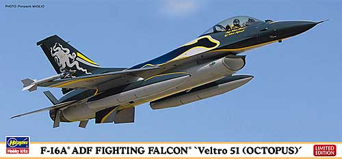 F-16A ADF ファイティング ファルコン ベルトロ 51 (オクトパス)プラモデル(ハセガワ1/72 飛行機 限定生産No.01997)商品画像