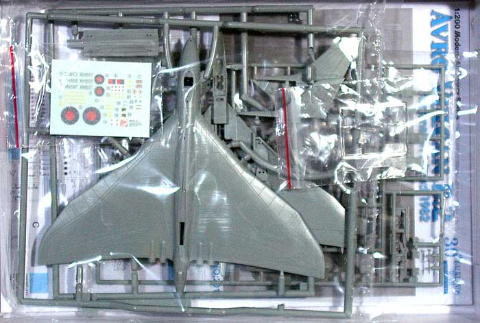 アブロ バルカン B.2 ブラックバック作戦 (フォークランド紛争30周年)プラモデル(サイバーホビー1/200 Modern Air Power SeriesNo.2016)商品画像_1