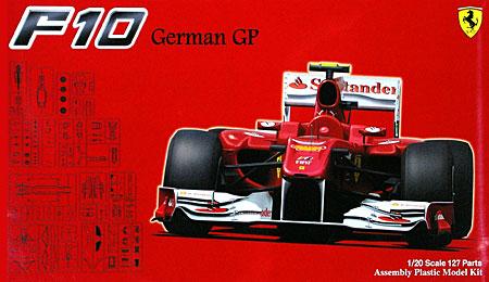 フェラーリ F10 ドイツGPプラモデル(フジミ1/20 GPシリーズNo.GP041)商品画像