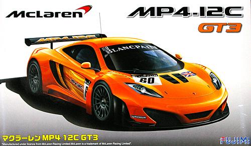 マクラーレン MP4-12C GT3プラモデル(フジミ1/24 リアルスポーツカー シリーズNo.044)商品画像