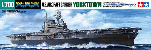 アメリカ海軍 航空母艦 ヨークタウンプラモデル(タミヤ1/700 ウォーターラインシリーズNo.712)商品画像
