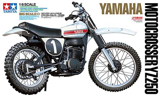 ヤマハ モトクロッサー YZ250プラモデル(タミヤ1/6 オートバイシリーズNo.036)商品画像