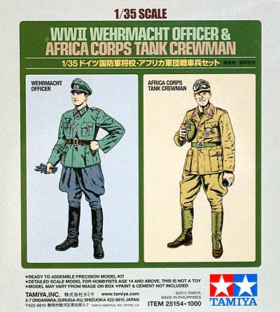 ドイツ国防軍将校・アフリカ軍団戦車兵セットプラモデル(タミヤスケール限定品No.25154)商品画像