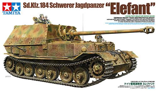 ドイツ 重駆逐戦車 エレファントプラモデル(タミヤ1/35 ミリタリーミニチュアシリーズNo.325)商品画像