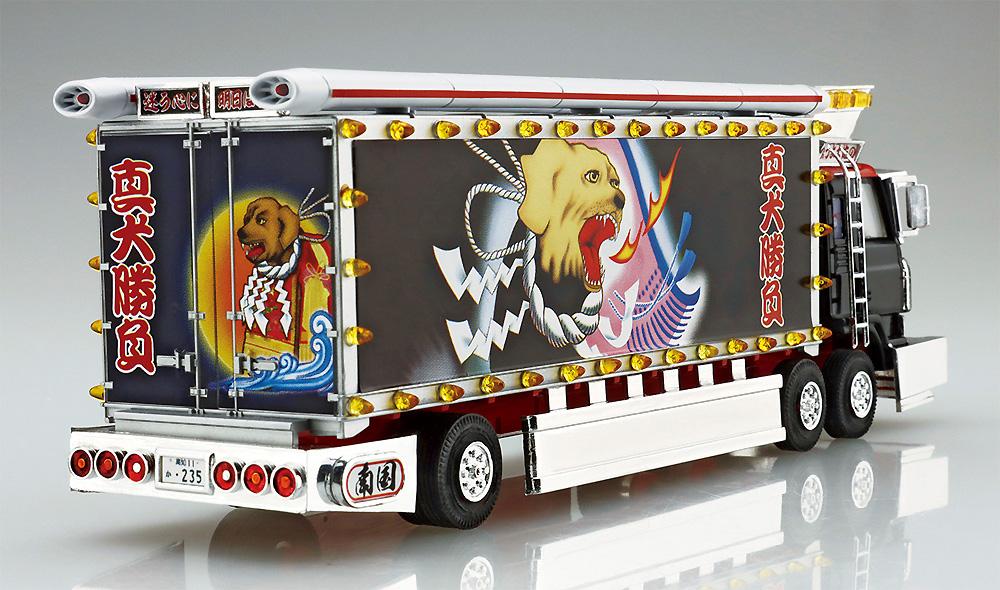 真犬勝負 (大型冷凍庫)プラモデル(アオシマミニデコ NEXTNo.004)商品画像_3