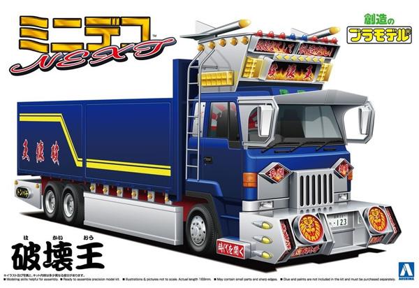 破壊王 (大型平ボデー)プラモデル(アオシマミニデコ NEXTNo.003)商品画像