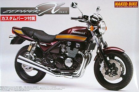 カサワキ ZEPHYR χ カスタムパーツ付きプラモデル(アオシマ1/12 ネイキッドバイクNo.098)商品画像