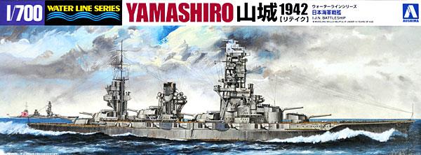 日本海軍 戦艦 山城 1942 (リテイク)プラモデル(アオシマ1/700 ウォーターラインシリーズNo.002452)商品画像