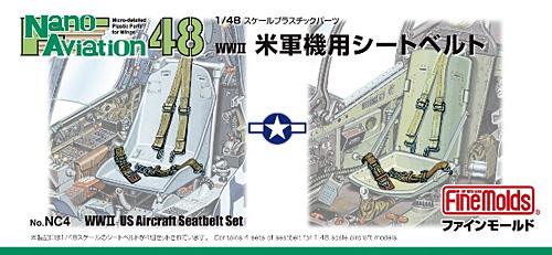 WW2 米軍機用 シートベルト (1/48スケール)プラモデル(ファインモールドナノ・アヴィエーション 48No.NC004)商品画像