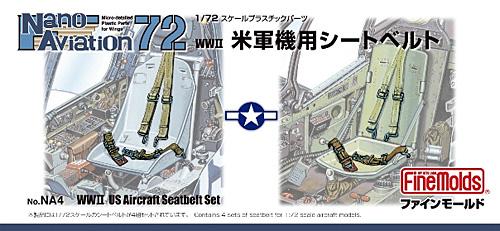 WW2 米軍機用 シートベルト (1/72スケール)プラモデル(ファインモールドナノ・アヴィエーション 72No.NA004)商品画像