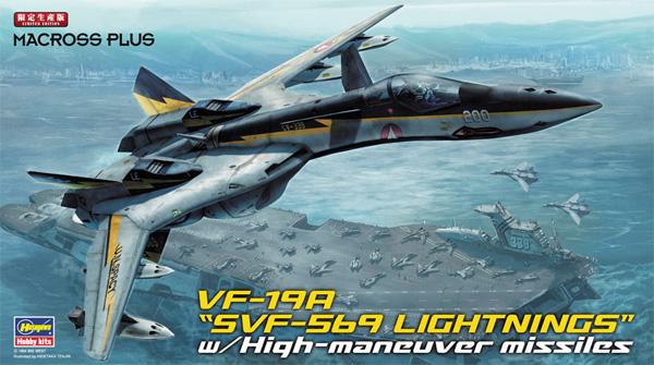 VF-19A SVF-569 ライトニングス w/ハイマニューバミサイルプラモデル(ハセガワ1/72 マクロスシリーズNo.65799)商品画像