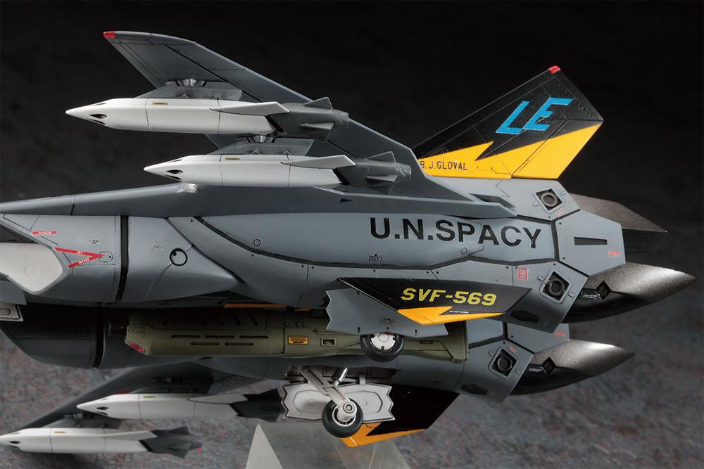 VF-19A SVF-569 ライトニングス w/ハイマニューバミサイルプラモデル(ハセガワ1/72 マクロスシリーズNo.65799)商品画像_3