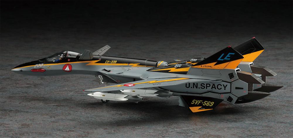 VF-19A SVF-569 ライトニングス w/ハイマニューバミサイルプラモデル(ハセガワ1/72 マクロスシリーズNo.65799)商品画像_4