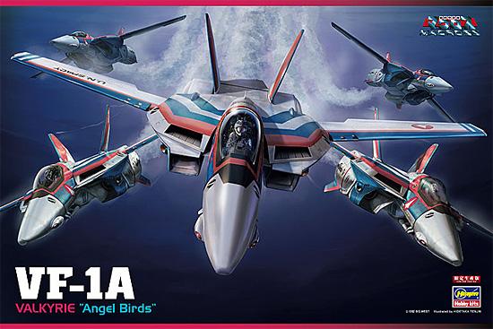 VF-1A バルキリー エンジェルバーズプラモデル(ハセガワマクロスシリーズNo.65798)商品画像