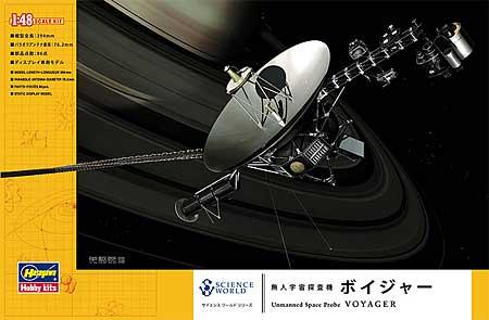 無人宇宙探査機 ボイジャープラモデル(ハセガワサイエンスワールド シリーズNo.SW002)商品画像