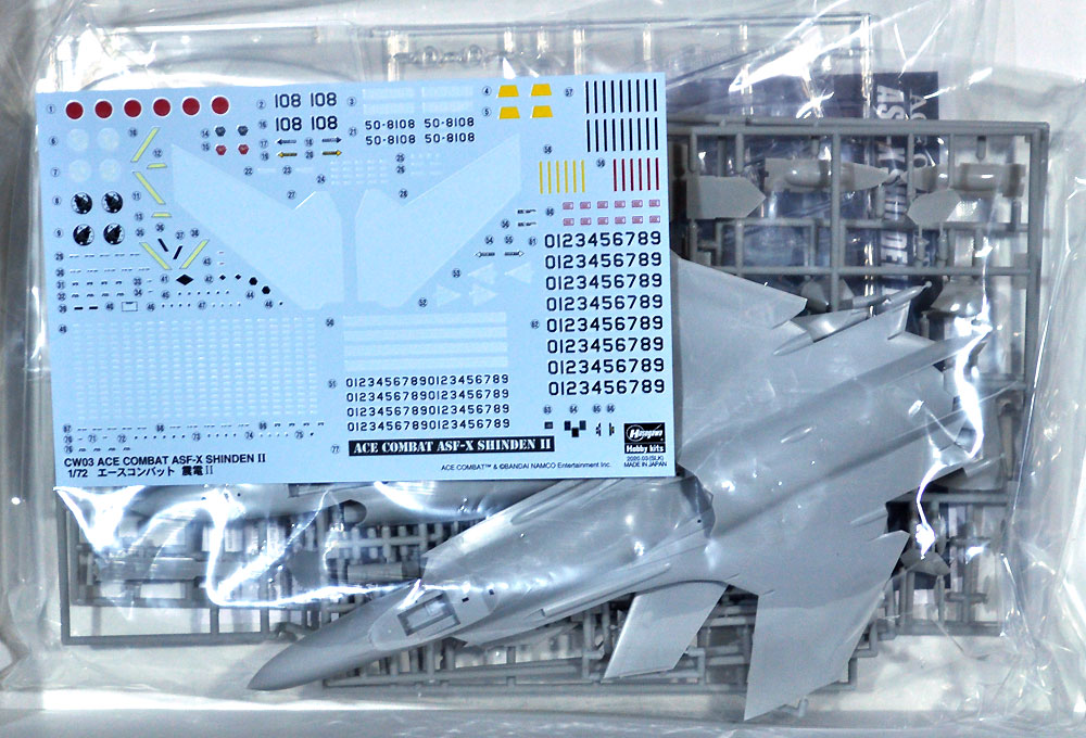 エースコンバット 震電 2プラモデル(ハセガワクリエイター ワークス シリーズNo.CW003)商品画像_1