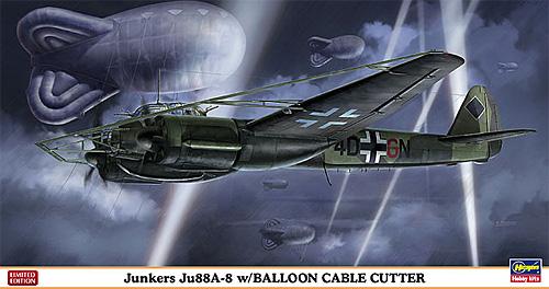 ユンカース Ju88A-8 w/バルーンケーブルカッタープラモデル(ハセガワ1/72 飛行機 限定生産No.01999)商品画像