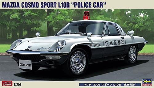 マツダ コスモ スポーツ L10B 広島県警プラモデル(ハセガワ1/24 自動車 HCシリーズNo.20258)商品画像