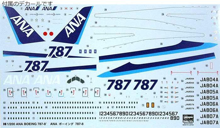 ANA ボーイング 787-8プラモデル(ハセガワ1/200 飛行機シリーズNo.016)商品画像_1