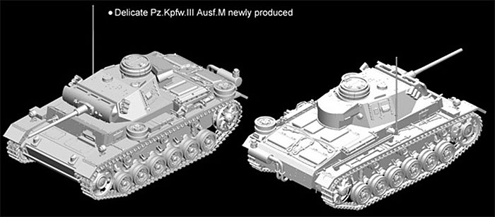 3号戦車M型 w/防水マフラー (ドラゴン 1/72 ARMOR PRO No.7290) の商品画像