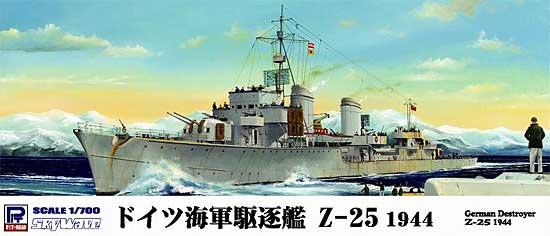 ドイツ海軍 駆逐艦 Z-25プラモデル(ピットロード1/700 スカイウェーブ W シリーズNo.W143)商品画像