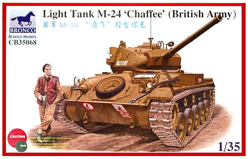M24 チャーフィー 軽戦車 英軍仕様 (大戦型) + 戦車兵1体プラモデル(ブロンコモデル1/35 AFVモデルNo.CB35068)商品画像