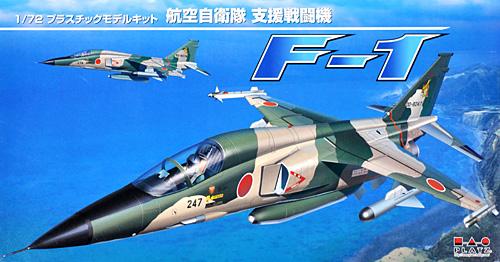 航空自衛隊 支援戦闘機 F-1プラモデル(プラッツ航空自衛隊機シリーズNo.AC-009)商品画像