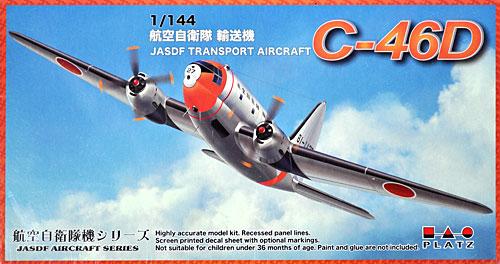 航空自衛隊 輸送機 C-46Dプラモデル(プラッツ1/144 プラスチックモデルキットNo.PD-021)商品画像