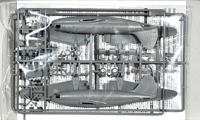 航空自衛隊 輸送機 C-46Dプラモデル(プラッツ1/144 プラスチックモデルキットNo.PD-021)商品画像_2