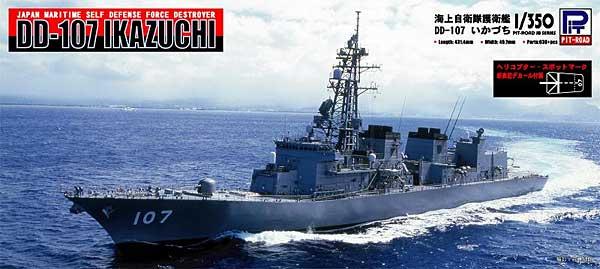 海上自衛隊 護衛艦 DD-107 いかづちプラモデル(ピットロード1/350 スカイウェーブ JB シリーズNo.JB015)商品画像