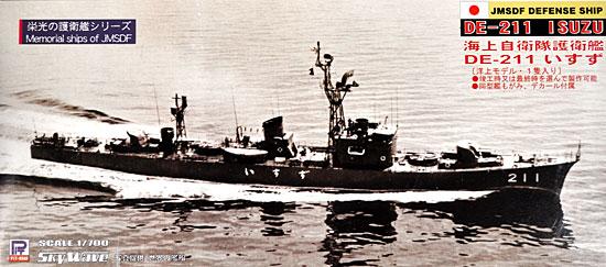 海上自衛隊 護衛艦 DE-211 いすずプラモデル(ピットロード1/700 スカイウェーブ J シリーズNo.J-056)商品画像