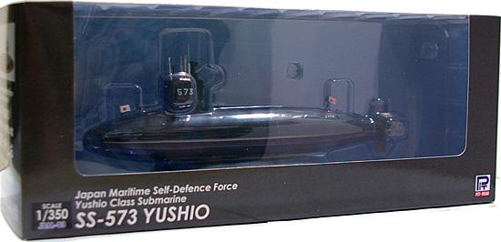 海上自衛隊 ゆうしお型潜水艦 SS-573 ゆうしお完成品(ピットロード1/350 塗装済み完成品 (JBM)No.JBM-003)商品画像