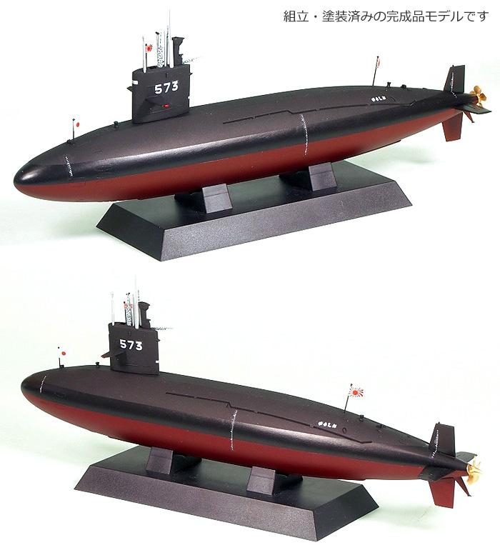 海上自衛隊 ゆうしお型潜水艦 SS-573 ゆうしお完成品(ピットロード1/350 塗装済み完成品 (JBM)No.JBM-003)商品画像_3