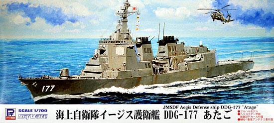 海上自衛隊 イージス護衛艦 DDG-177 あたごプラモデル(ピットロード1/700 スカイウェーブ J シリーズNo.J-055)商品画像