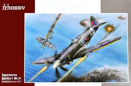 スーパーマリン スピットファイア F Mk.21 WW2 第91飛行隊プラモデル(スペシャルホビー1/72 エアクラフト プラモデルNo.72227)商品画像