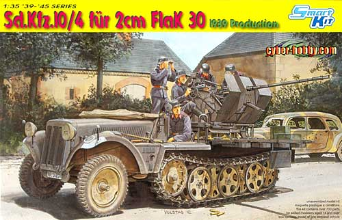 ドイツ Sd.Kfz.10/4 1tハーフトラック 2cm対空機関砲 FlaK30搭載型プラモデル(サイバーホビー1/35 AFV シリーズ (