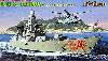 現用イギリス海軍 45型駆逐艦 HMS ドラゴン