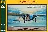 カプロニ Ca.101/7 三発爆撃・輸送機 (シリンダーエンジン)