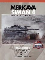 イスラエル主力戦車 メルカバ MK4 写真集 (MERKAVA SIMAN 4 IN IDF SERVICE)