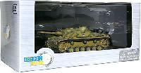 ドラゴン1/72 ドラゴンアーマーシリーズドイツ 3号突撃砲 G型 第2SS 突撃砲大隊 ダスライヒ クルスク 1943